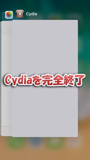 howto-fix-electra-update-error-remove-cydia-and-sileo-5