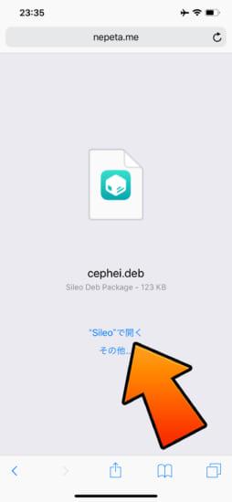 howto-fix-tweaks-preference-error-cephei-a12-device-4
