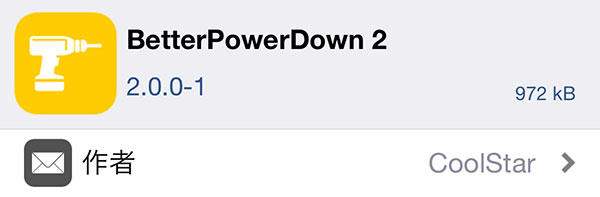 jbapp-betterpowerdown2-2