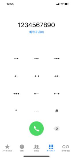 jbapp-binarynumpad-4