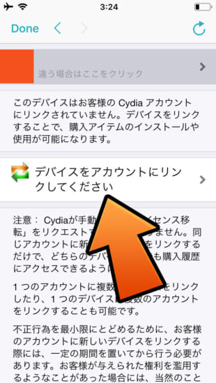 sileo-cydiastore-does-not-recoginze-a12-new-udid-format-7