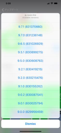 update-jbapp-appstore-plusplus-add-3g4g-unrestrictor-3