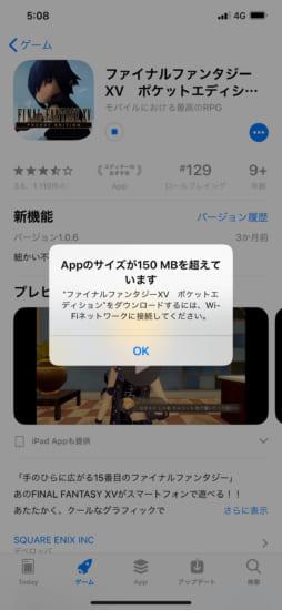 update-jbapp-appstore-plusplus-add-3g4g-unrestrictor-4