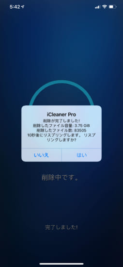 update-jbapp-icleanerpro-v773-support-chimera-and-unc0ver-and-a12-devices-4
