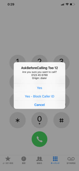 jbapp-askbeforecallingtoo12-5