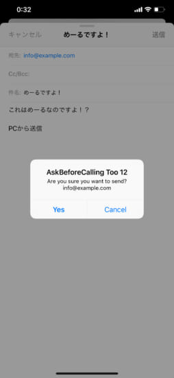 jbapp-askbeforecallingtoo12-8