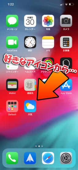 jbapp-calswitch12-3