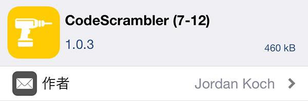 jbapp-codescrambler-7-12-2