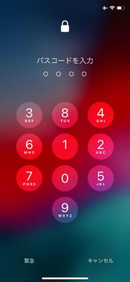 jbapp-codescrambler-7-12-3