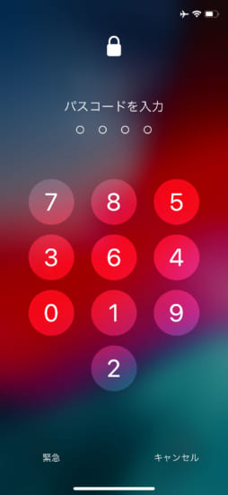 jbapp-codescrambler-7-12-5