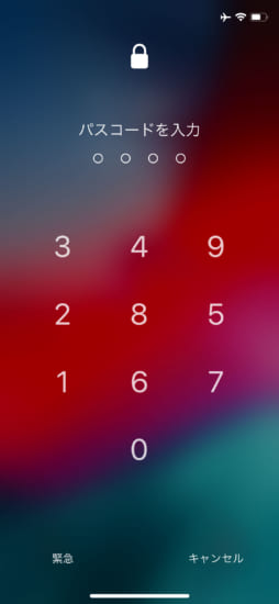 jbapp-codescrambler-7-12-6