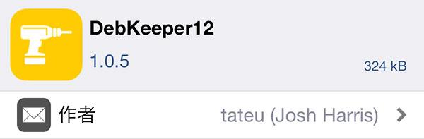 jbapp-debkeeper12-2