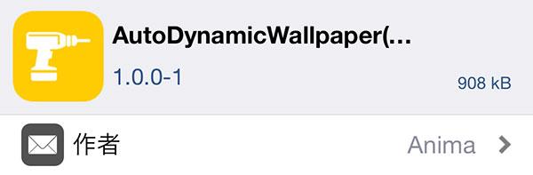 jbapp-autodynamicwallpaper-2
