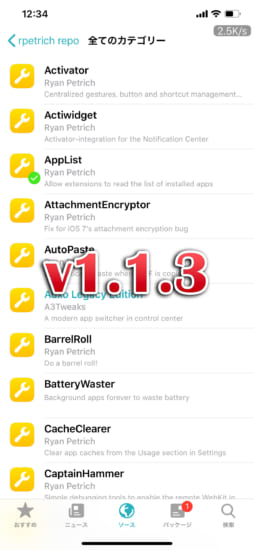 update-sileo-v113-chimera-and-electra-jailbreak-fix-repository-4