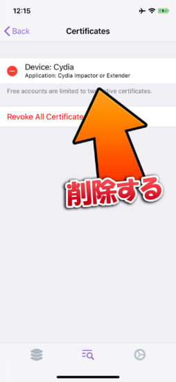 howto-fix-reprovision-and-unc0ver-crash-new-appleid-9