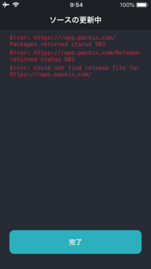 news-packix-repository-down-now-20190815-2