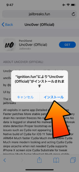 howto-install-chimera-or-unc0ver-apps-without-pc-for-jailbreaksfun-broken-tweakbox-4