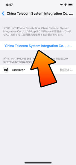 howto-install-chimera-or-unc0ver-apps-without-pc-for-jailbreaksfun-broken-tweakbox-5