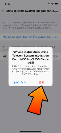 howto-install-chimera-or-unc0ver-apps-without-pc-for-jailbreaksfun-broken-tweakbox-6