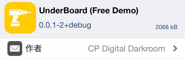 return-cpdigitaldarkroom-jb-dev-now-work-underboard-closed-beta-test-4