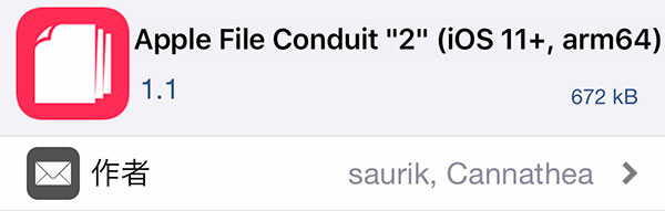 update-applefileconduti2-v11-support-checkra1n-jailbreak-and-ios13-3