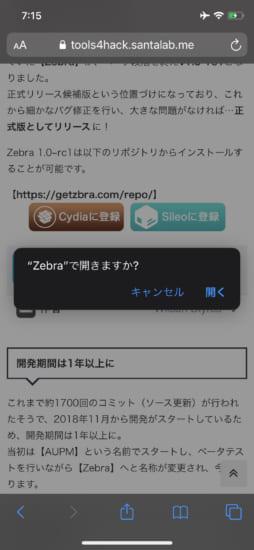 howto-zebra-urlschemes-delete-cydia-and-sileo-2