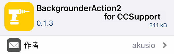 jbapp-backgrounderaction2-for-ccsupport-2