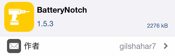 jbapp-batterynotch-2