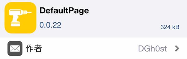 jbapp-defaultpage-2
