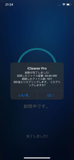 update-icleaner-pro-v780-beta1-support-ios13-jailbreak-4