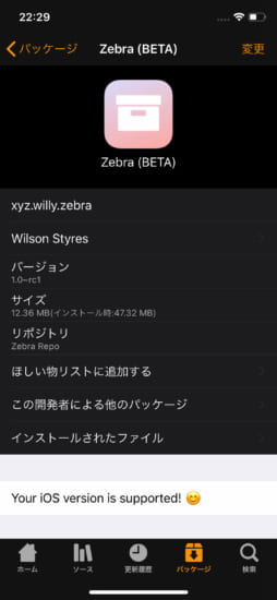 update-zebra-v1-rc1-new-jailbreak-installer-4