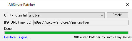 howto-altstore-installer-altserver-ipa-install-altserverpatcher-for-windows-2