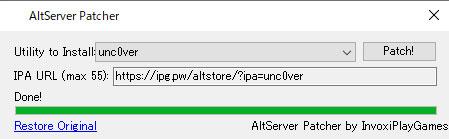 howto-altstore-installer-altserver-ipa-install-altserverpatcher-for-windows-2