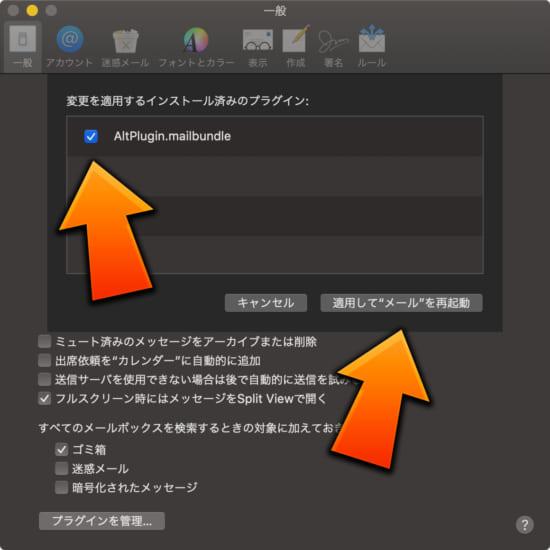 howto-install-ipa-app-altserver-jailbreak-for-mac-6