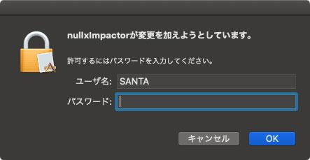 howto-nullximpactor-install-ipa-apps-alternative-cydiaimpactor-6