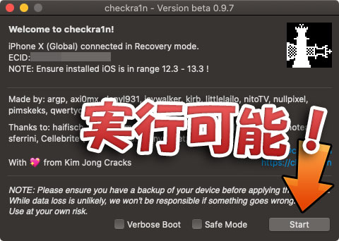 ios1331-checkra1n-097-beta-successfully-jailbreak-but-pls-update-3