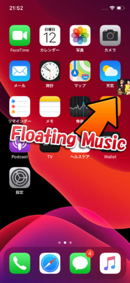 jbapp-floatingmusic-3