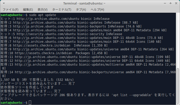 howto-checkra1n-for-linux-eternal-bootromexploit-jailbreak-v098beta-3