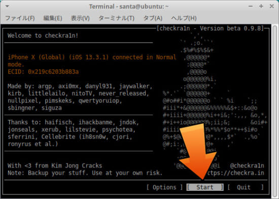 howto-checkra1n-for-linux-eternal-bootromexploit-jailbreak-v098beta-5