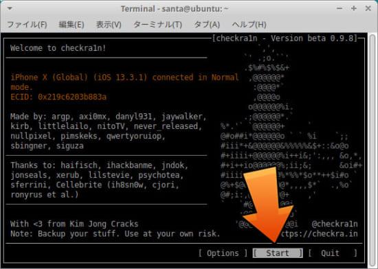 howto-checkra1n-for-linux-eternal-bootromexploit-jailbreak-v098beta-5