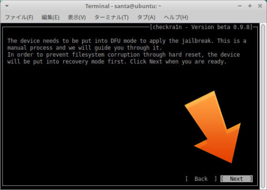 howto-checkra1n-for-linux-eternal-bootromexploit-jailbreak-v098beta-6