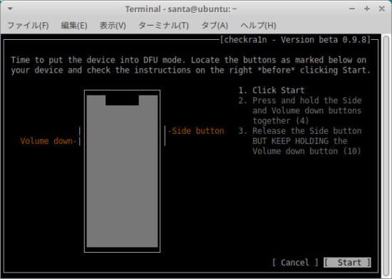howto-checkra1n-for-linux-eternal-bootromexploit-jailbreak-v098beta-7