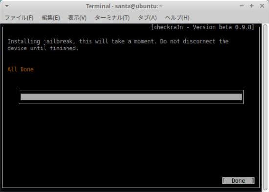 howto-checkra1n-for-linux-eternal-bootromexploit-jailbreak-v098beta-9