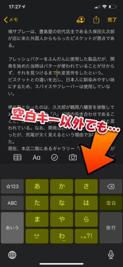 jbapp-anykeytrackpad-3