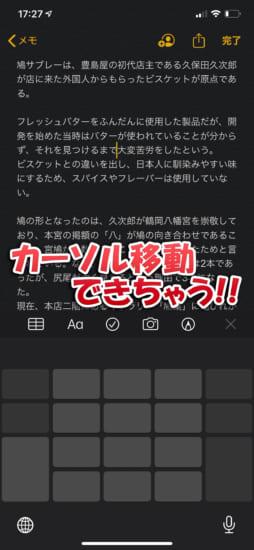 jbapp-anykeytrackpad-4