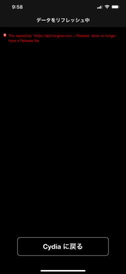 unc0ver-error-bingner-elucubratus-repository-20200216-2