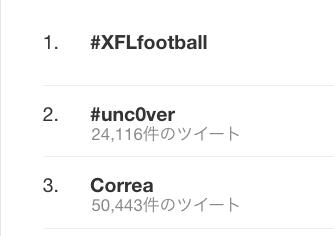 upcoming-ios13-jailbreak-unc0ver4-twitter-trend-now-02