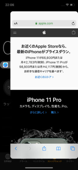 update-pullover-pro-v2b3-support-ios13-4
