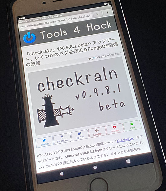 howto-android-for-the-iphone-project-sandcastle-checkra1n-8