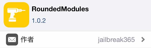 jbapp-roundedmodules-2